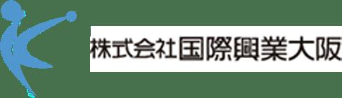 国際興業大阪様 ロゴ